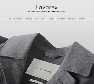 lavarex